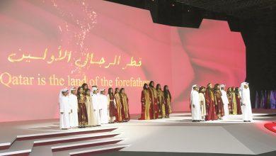 Photo of International Junior Science Olympiad begins in Doha