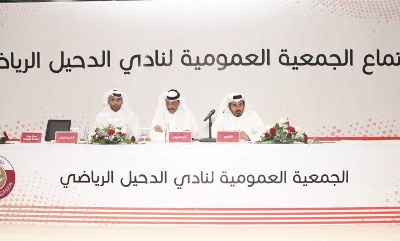 Photo of Sheikh Khalifa bin Hamad elected Al Duhail SC President