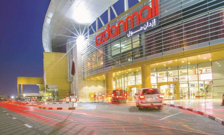 Kids' activities begin at Ezdan Mall Al Gharaffa and Al Wakra