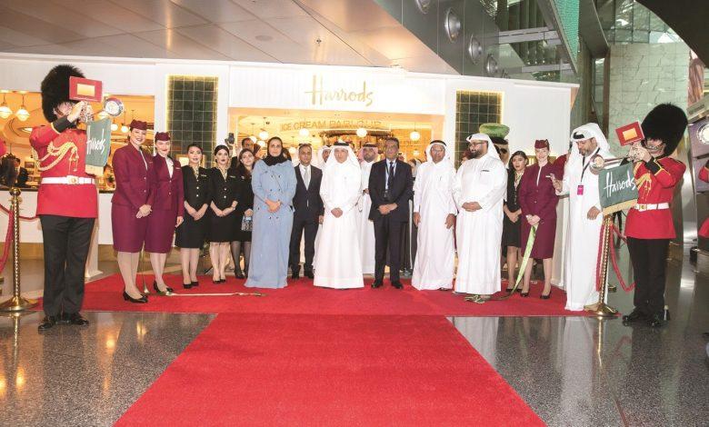 Qatar Duty Free opens Harrods Tea Room at HIA