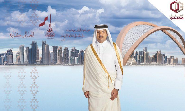 Qatargas celebrates Qatar National Day