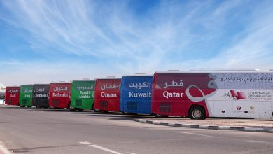 Karwa buses to shuttle between Al Janoub Stadium and Wakrah Station