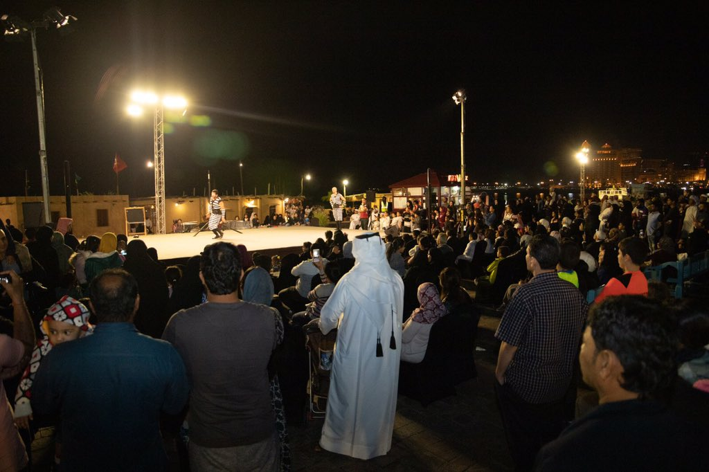Katara launches National Day activities