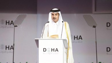 Photo of Amir opens Doha Forum 2019