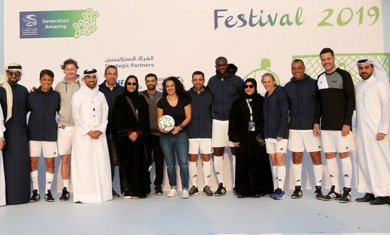 Qatar Airways sponsors Generation Amazing Youth Festival