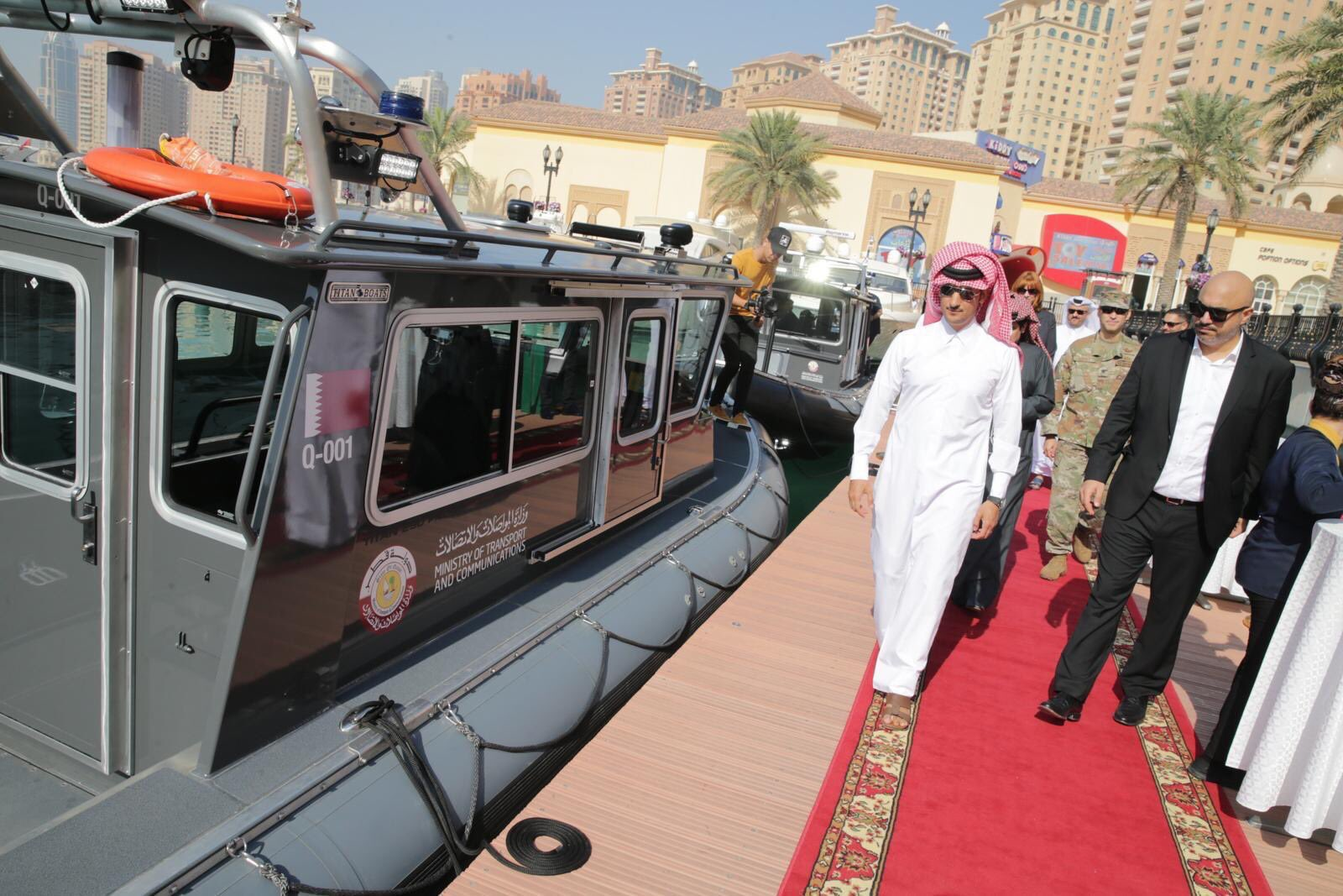Ministry unveils monitoring vessels for maritime security and environment protection