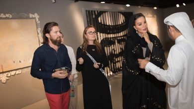 "Photo of Sheikha Moza Visits ""Look"" Exhibition"