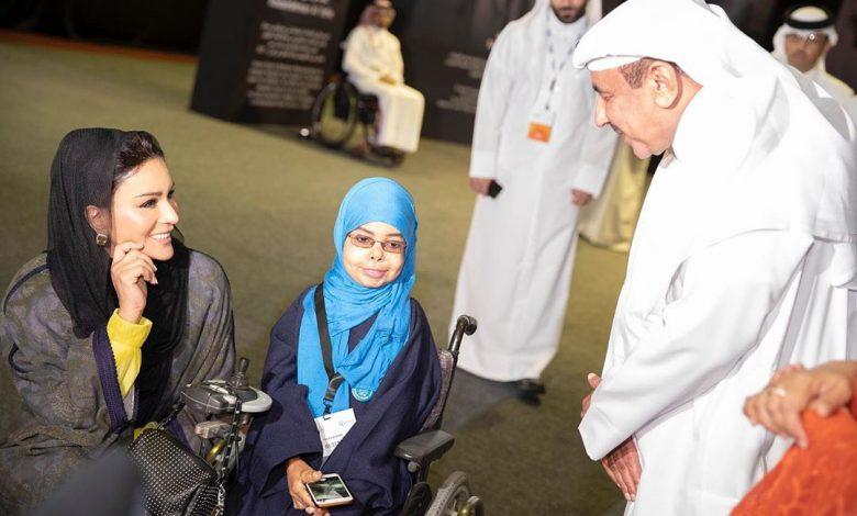 Sheikha Moza inaugurates Doha International Conference on Disability and Development