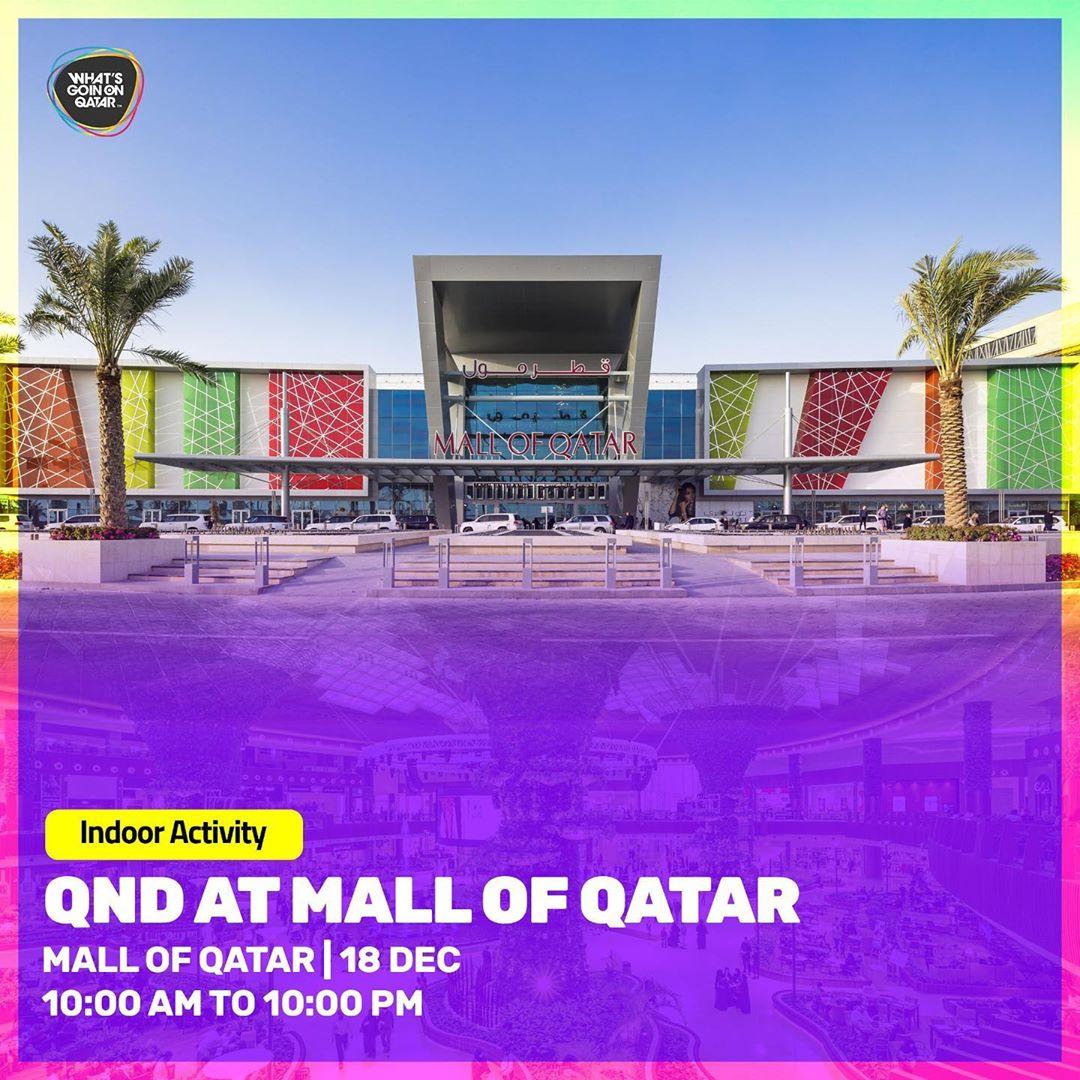Qatar National Day 2019