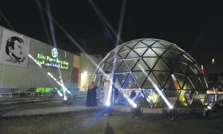Elite Paper Recycling launches Eco Dome