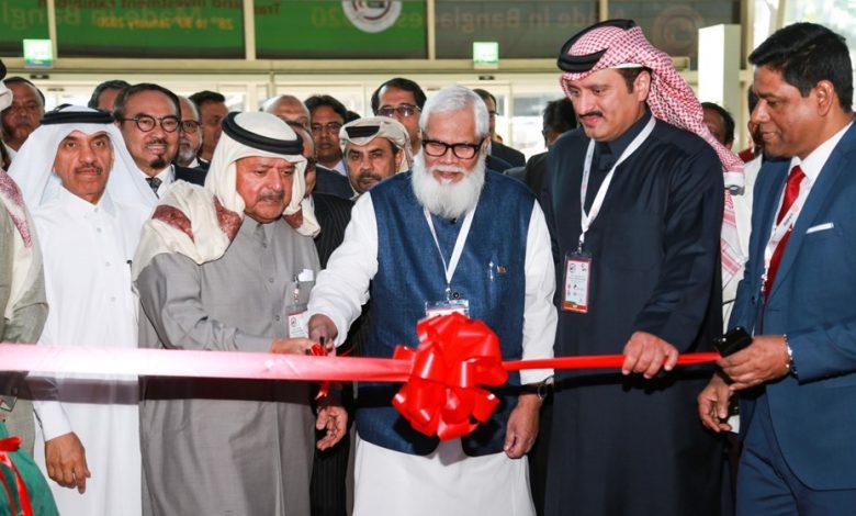 'Made in Bangladesh Exhibition' in Qatar begins at DECC
