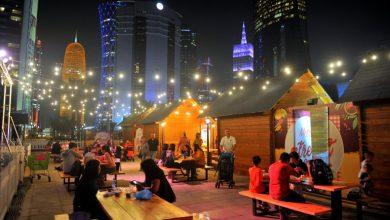 Photo of Metro Street Food Festival