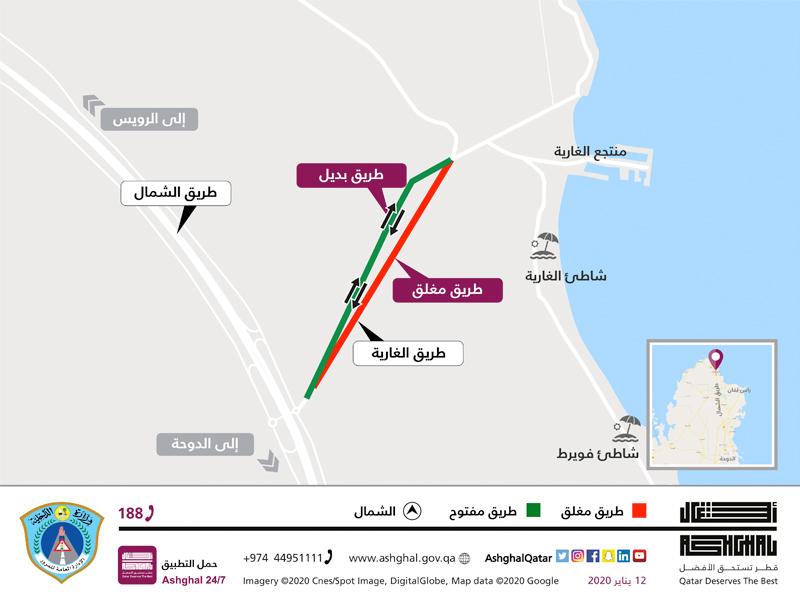 Traffic diversion on Al Ghariya Street