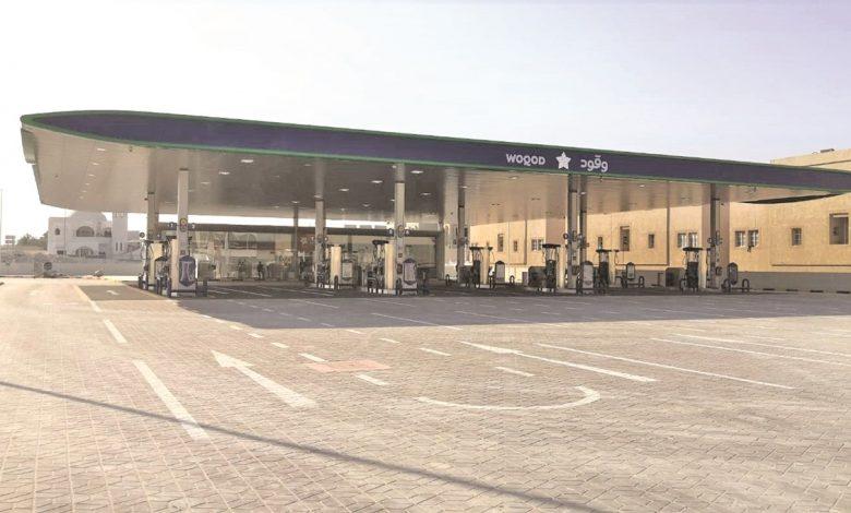 Woqod opens Baaya Petrol Station