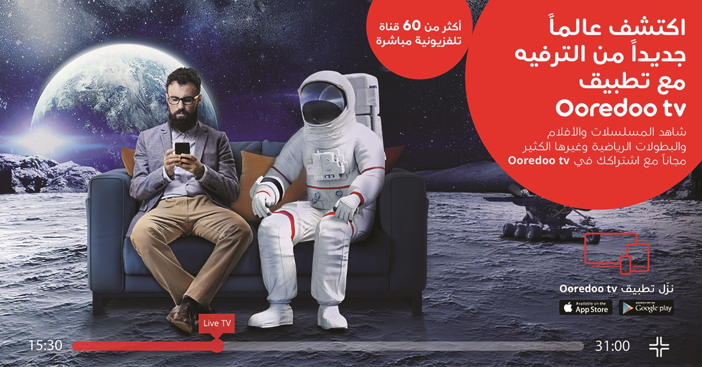Ooredoo tv App offers entertainment on the go