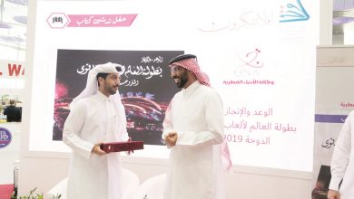 Photo of QNA launches Doha 2019 World Athletics Championships Book