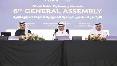 Photo of Katara to host General Assembly of Global Public Diplomacy Network