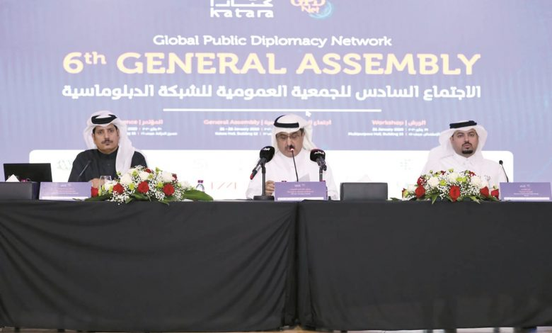 Katara to host General Assembly of Global Public Diplomacy Network