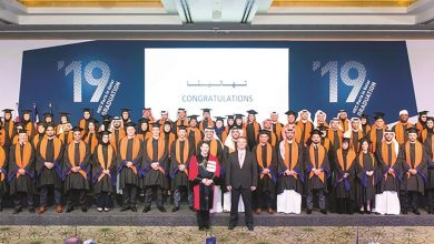 Photo of HEC Paris in Qatar honours class of 2019 at graduation ceremony