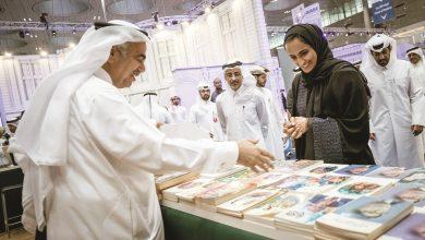 Photo of Sheikha Hind visits the Doha International Book Fair