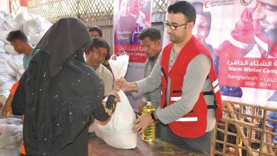 Photo of QRCS, BDRCS distribute food aid to 3,220 refugee families in Bangladesh