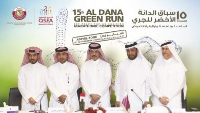 Photo of Doha Bank to hold 15th Al Dana Green Run on February 15