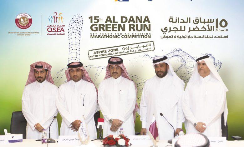 Doha Bank to hold 15th Al Dana Green Run on February 15