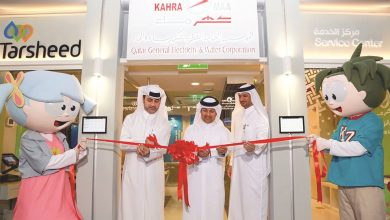 Photo of Kahramaa opens office in KidZania Doha