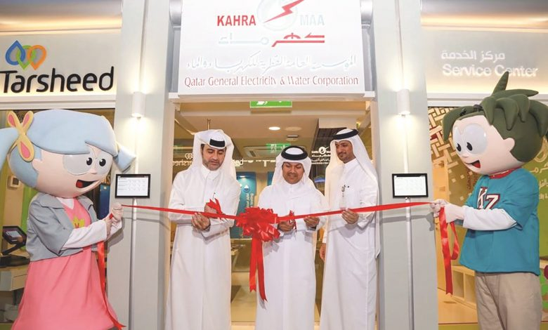 Kahramaa opens office in KidZania Doha