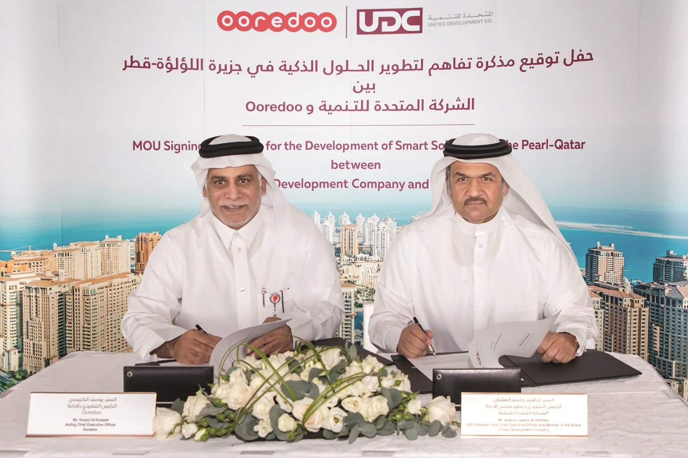 Ooredoo, UDC sign MoU to provide smart solutions to The Pearl-Qatar residents