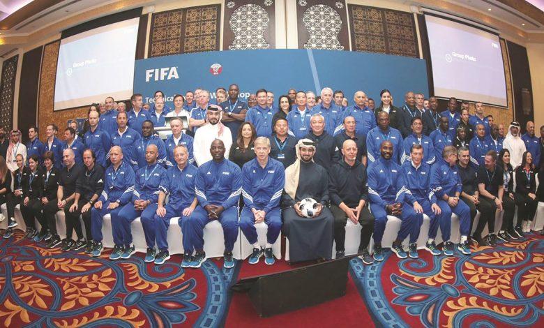 FIFA Technical Experts' Workshop kicks off in Doha