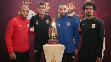 Photo of Prominent presence at start of promotion of Qatar Cup