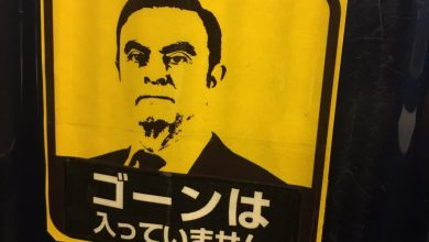 Photo of The 'Carlos Ghosn challenge' spreading on Japanese social media