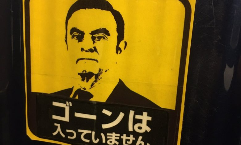 The 'Carlos Ghosn challenge' spreading on Japanese social media