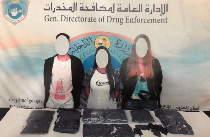 MOI arrests three for attempting to smuggle cocaine into Qatar