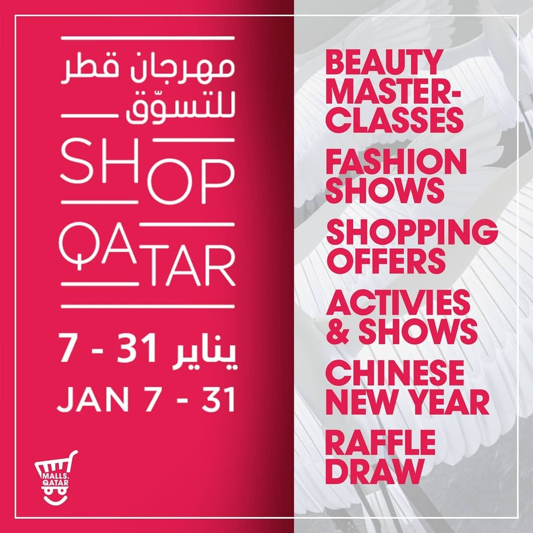 It's time for Shop Qatar and here is all you need to know about it