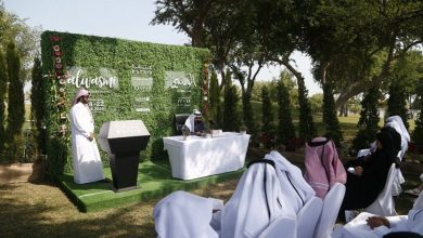 Photo of Katara to host first-of-its-kind Gardens Festival