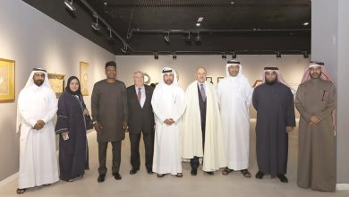 "Photo of Exhibition of ""Calligraphy and Illumination"" opens at Katara"