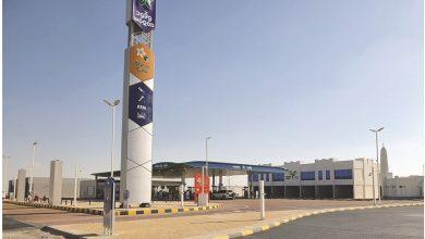Photo of Woqod opens Sealine petrol station
