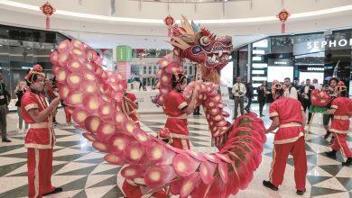 Photo of Shop Qatar 2020 wraps up with final raffle draw