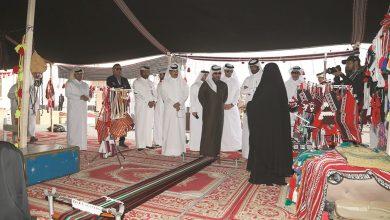 Photo of Halal Qatar Festival begins