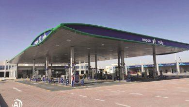 Photo of Woqod opens new Al Mearad-2 petrol station