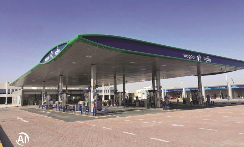 Woqod opens new Al Mearad-2 petrol station