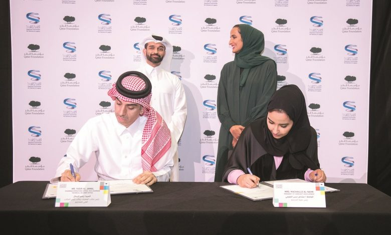 QF backs SC in developing 2022 visitor experience