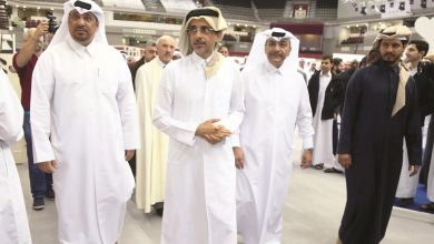 Photo of Third Qatar Youth Forum begins