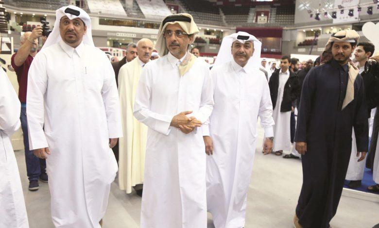 Third Qatar Youth Forum begins