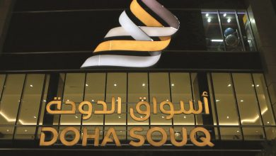 Photo of The official opening of Doha Souq Mall amidst a distinguished public presence