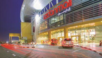 Photo of Ezdan Malls line up myriad of activities to mark NSD