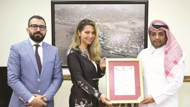 Photo of MoI receives ISO 28000 for industrial security