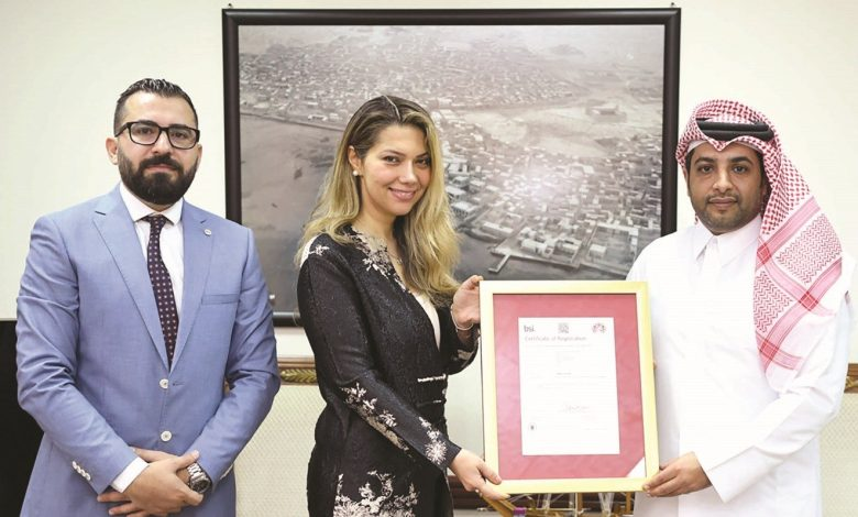 MoI receives ISO 28000 for industrial security